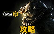 Fallout76攻略:初心者向けマニュアル・操作方法