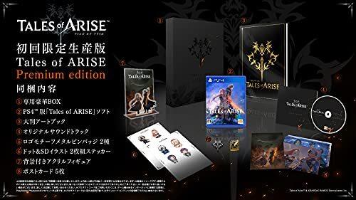 【PS4】Tales of ARISE Premium edition 【早期購入特典】ダウンロードコンテンツ4種が入手できるプロダクトコード (封入)