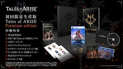 【PS5】Tales of ARISE Premium edition 【早期購入特典】ダウンロードコンテンツ4種が入手できるプロダクトコード (封入)