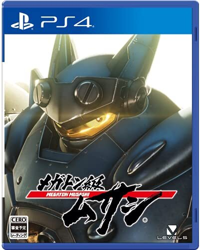 メガトン級ムサシ PS4版