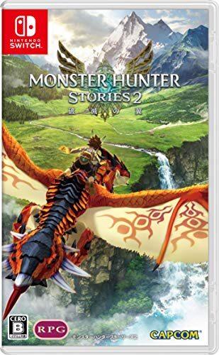 モンスターハンターストーリーズ2 ~破滅の翼~ (【数量限定特典】エナの衣装「カムラの受付嬢コーデ」 同梱)