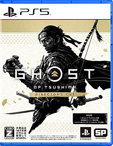 Ghost of Tsushima Director's Cut PS5版