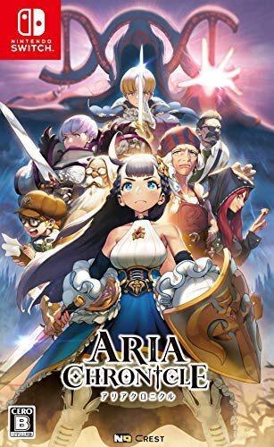 ARIA CHRONICLE -アリアクロニクル-【初回限定特典】ARIA CHRONICLE -アリアクロニクル- イメージ楽曲CD付