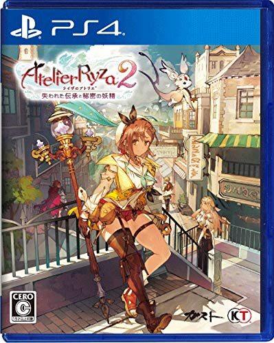 ライザのアトリエ2 ~失われた伝承と秘密の妖精~ PS4版