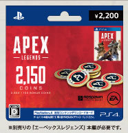 apexコイン