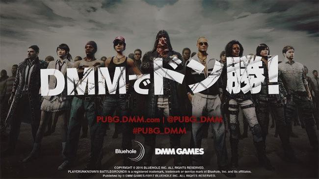 dmmゲーム