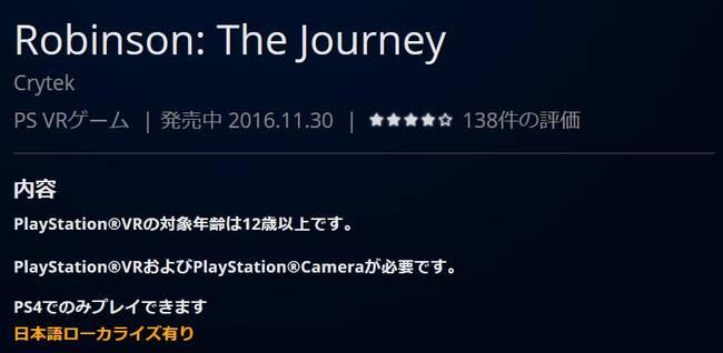 PS4のみ