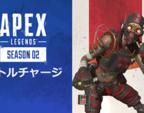 Apex Legends:オクタンのTwitch Prime限定スキンを配信!9月13日まで