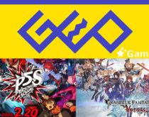 ゲオ予約ゲームソフト人気ランキング/1月28日 ペルソナ5が3週連続1位 (PS4/Switch)
