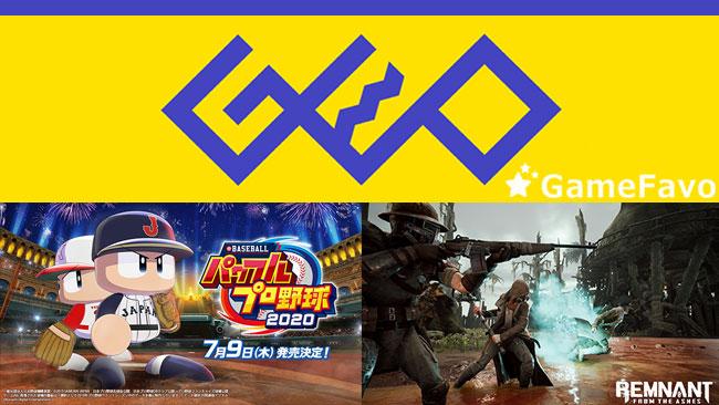 人気ゲームソフト