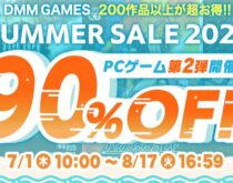DMM PCゲーム/ソフトのサマーセール2021更新!かまいたちの夜/信長の野望/ Frostpunkなどがお得