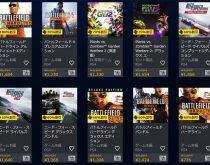PS Store:BFH、BF4プレミアム版、NFSR、PvZGW2が大幅割引中!EAタイトルのセール