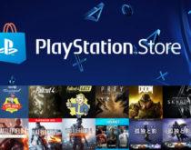 PS Store:PS4版Fallout76/Prey/DOOM/スカイリム/Wolfenstein2などがセール価格に
