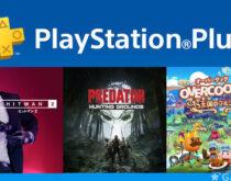 PS Plus:2021年9月のPS5/PS4フリープレイはヒットマン2/Predator/Overcookedの3タイトル