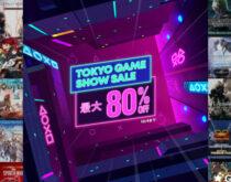 PS Store:大規模セール「TGS2021 Onlineセール」が開始!767件が最大80%オフ