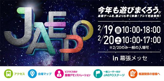 JAEPO2016
