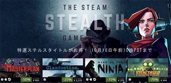 steam セール